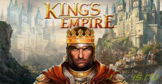 Kings Empire Deluxe