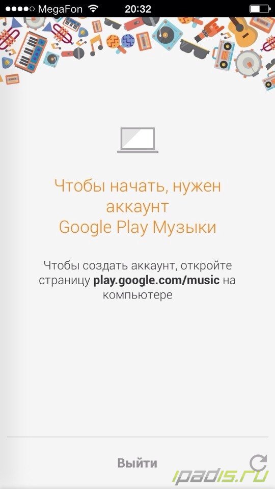 В iTunes представлено приложение Google Play Music