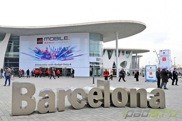 Завершился Mobile World Congress 2014