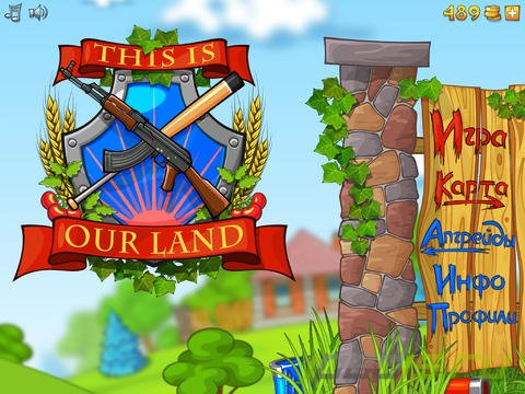 TIOL Lite для iPad - This is OUR LAND