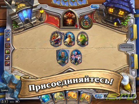 Hearthstone: Heroes of Warcraft для iPad вышла в России