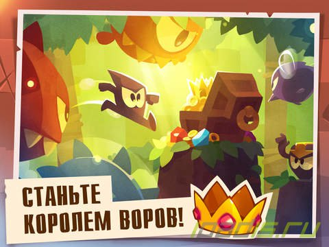 King of Thieves — новинка от создателей Cut the Rope